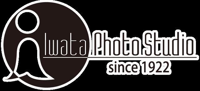 岩田写真 iwataphoto studio since1922