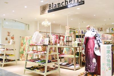 02_blancherie2