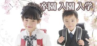 nyuen_nyugaku