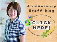 blog_baner_shiho
