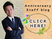 blog_baner_tsuchida