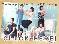 blog_mamaphoto