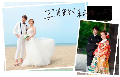 loca_mainv_wedding