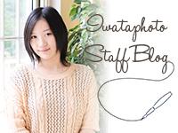blog_baner_aihara