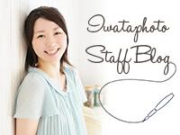 blog_baner_ishiawa