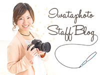blog_baner_ishii