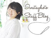 blog_baner_saki
