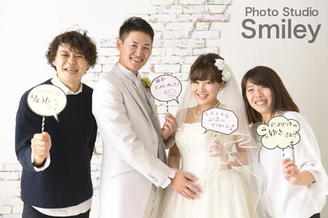 SMY_yoko3