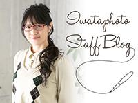 blog_baner_aihara2