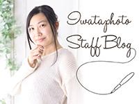 blog_baner_iwasaki