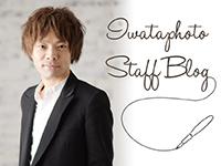 blog_baner_yasuda2