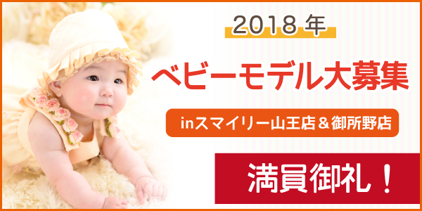 180413_baby_akita0nin