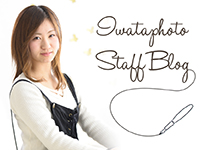 blog_baner_ishii2