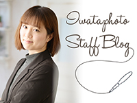 blog_baner_shiho2