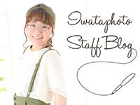 blog_baner_hiramoto