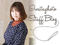 blog_baner_shouji2