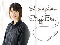 blog_baner_nisimura