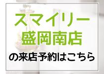 さくら野弘前店
